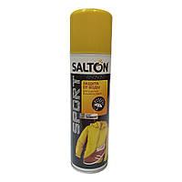 Защита от воды для изделий из кожи и ткани SALTON