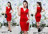 """Облегающее платье из гипюра """"Марго""""  размер 44-46"""