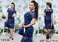 Оригинальное платье с вышивными паетками размер 42-46