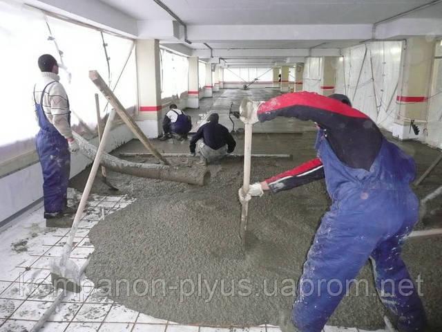 бетонные работы, бетонные работы киев, бетонные полы, бетонные работы киев цена, монолитные работы, бетонные работы доставка бетона, бетонные работы в киеве, бетонные работы описание, доставка бетона