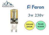 Светодиодная лампа Feron LB-421 3w 230v G9