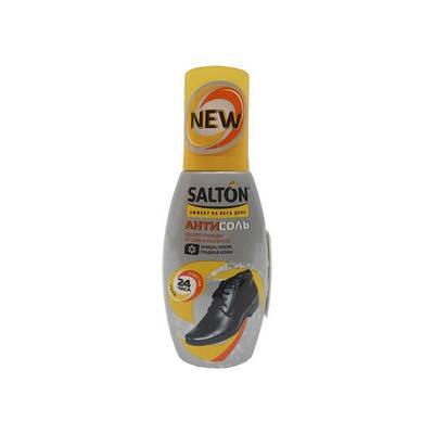 Антисоль SALTON для обуви из замши, нубука, гладкой кожи