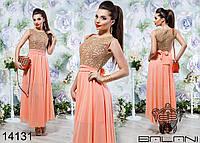 Вечернее платье с вышивкой из пайеток размер 42-46
