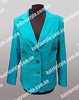 Пиджак больших размеров для женщин
