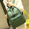 Крутой рюкзак для молодежи