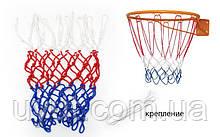 Сетка баскетбольная Стандарт UR  (полипропилен, d-4,5мм)