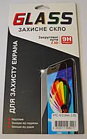 Защитное стекло для HTC 10, F1099