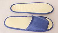 Тапочки одноразовые синие