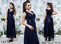 """Вечернее платье в пол """"Кастра""""  размер 42-46"""