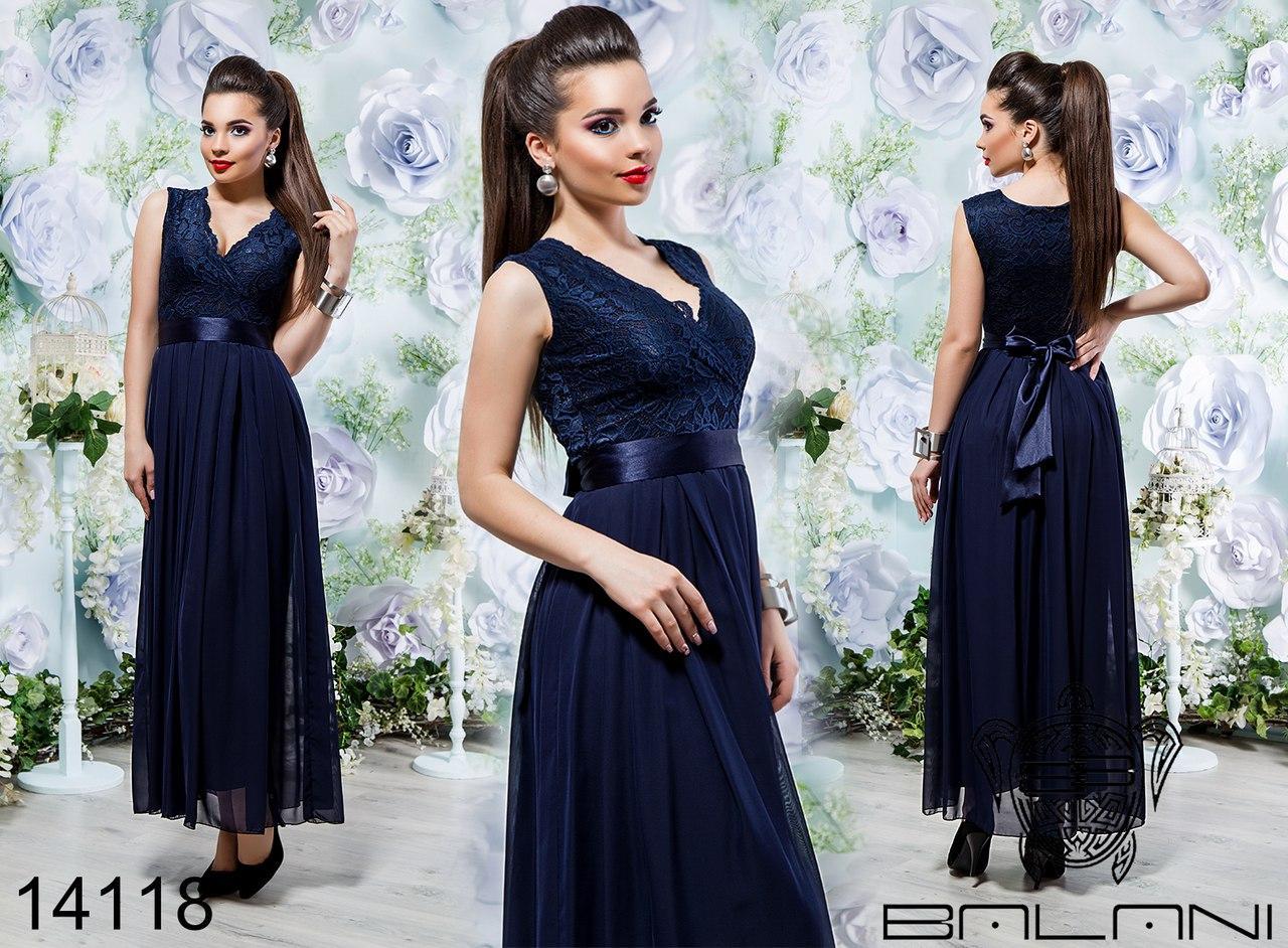 e7664a4bec1 Вечернее платье в пол