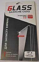 Защитное стекло для IPhone 4 4s перед/зад, F1101