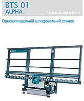 Шлифовальный станок - Sulak BTS 01 ALFA (вертикальный)