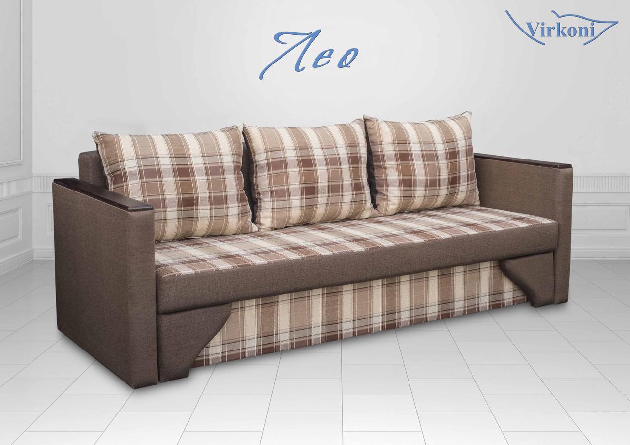 диван лео виркони купить в одессе украине цена 6 534 грн