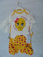 Комплект для новорожденных Pearly