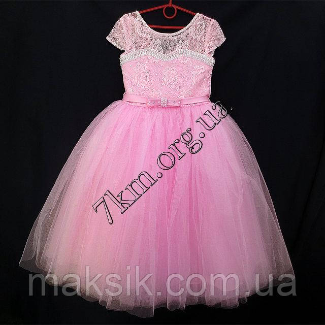 """Прокат. Платье """"Принцесса"""" розовое"""