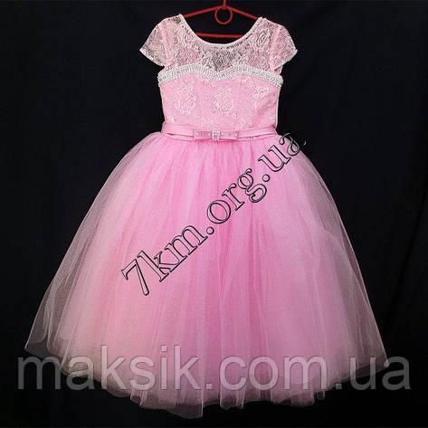 """Прокат. Платье """"Принцесса"""" розовое, фото 2"""