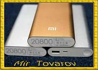 Универсальная батарея Xiaomi Mi Power Bank 20800mAh