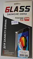 Захисне скло з олеофобним і Silk Screen покриттям Tempered Glass for MEIZU M5 Note біле, F2106