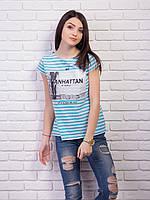 Модная футболка в бирюзовую полоску с принтом