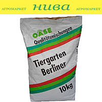 Берлінський тіргартен Універсальна насіння газонних трав Grune Oase 10 кг