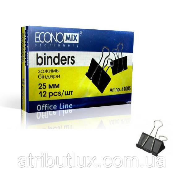 Биндеры для бумаги 25мм