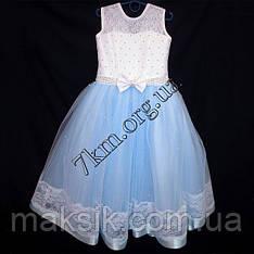 """Прокат. Платье """"Прелесть"""" голубое"""