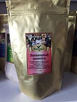 """Чай Империал """"Витаминный коктейль"""" 125г., фото 1"""