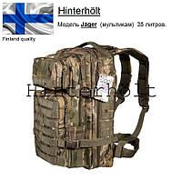 Тактический рюкзак Hinterhölt (мультикам)