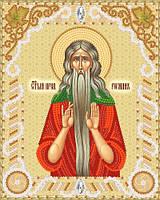 Св.Прп. Роман Антиохийский, отшельник