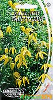 """Семена цветов Клематис """"Тангутский"""", многолетнее, 0.1 г, """"Семена Украины"""", Украина."""