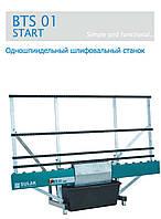 Шлифовальный станок - Sulak BTS 01 START (вертикальный)