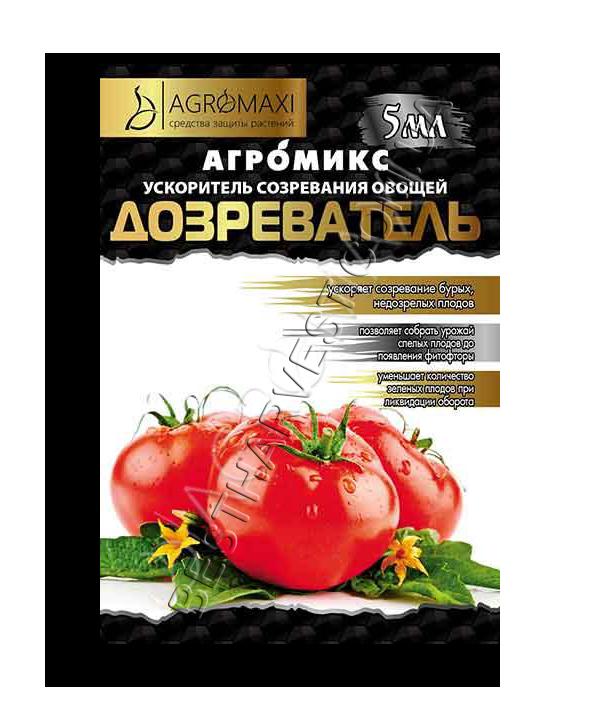 «Дозреватель» 5 мл ускоритель созревания овощей, оригинал