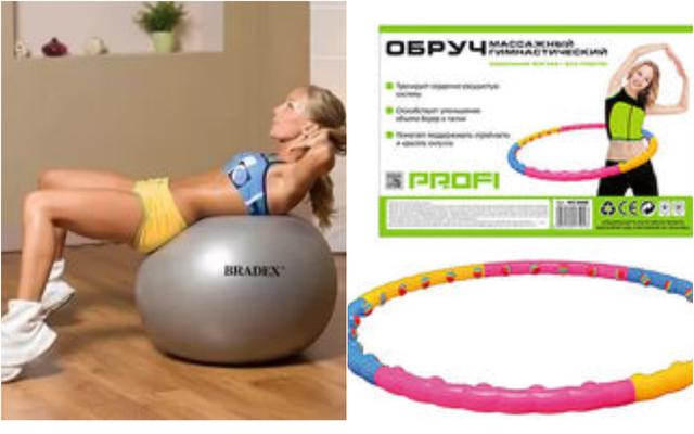 Инвентарь и аксессуары для фитнеса (обручи, скакалки, гантели, маты, мячи)
