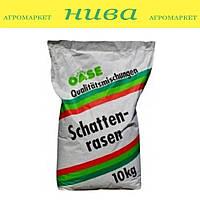 Тіньова насіння газонних трав Grune Oase 10 кг