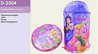 Корзина для игрушек Disney Fairies в сумке (KI-3504-K (D-3504))