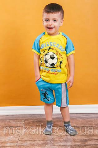 """Летний костюм для мальчика  """"Спортсмен"""" р.122-128, фото 2"""