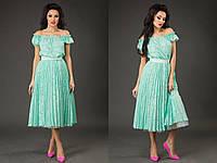 Элегантное женское платье открытые плечи юбка плиссе, материал шифон-жаккард. Цвет мята