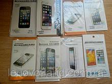 Защитная плёнка Lenovo S820,S660, S890,S960,A850,A656,A766,A820,A706