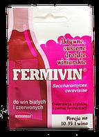 Винные дрожжи - Biowin Fermivin, фото 1