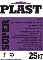 Клей для керамогранита  и камня Plast Super усиленный 25кг