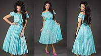 Элегантное женское платье открытые плечи юбка плиссе, материал шифон-жаккард. Цвет голубой