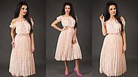 Элегантное женское платье открытые плечи юбка плиссе, материал шифон-жаккард. Цвет пудра