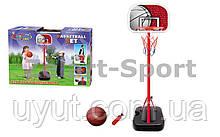 Стойка баскетбольная (мобильная) детская (max h-166см)
