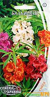 """Семена цветов Бальзамин, смесь, однолетнее, 0,5 г,  """"Семена Украины"""", Украина."""