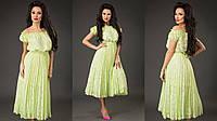 Элегантное женское платье открытые плечи юбка плиссе, материал шифон-жаккард. Цвет салатовый