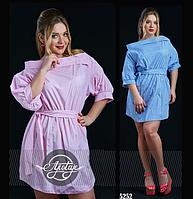 Короткое коттоновое платье в полосочку