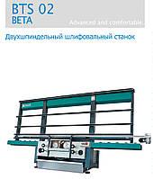 Шлифовальный станок - Sulak BTS 02 BETA  (вертикальный)