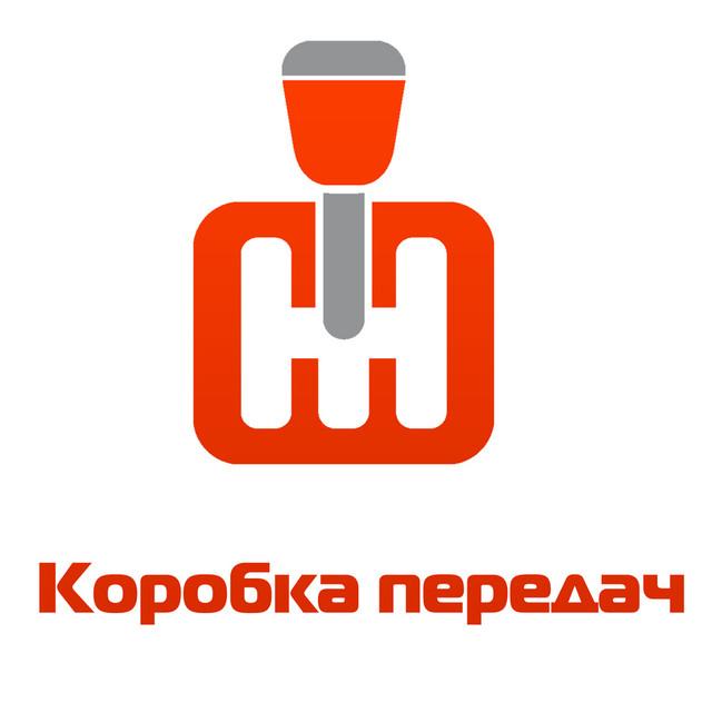 "Коробка передач ""Минск"""
