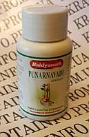 Пунарнавади Гуггул - Punarnavadi Guggulu - 80 таблеток  Байдианатх