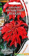 """Семена цветов Амарант двухцветный """"Вулкан"""", однолетнее, 0,3 г, """"Семена Украины"""""""